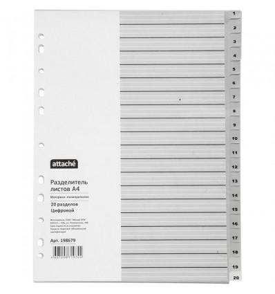 Разделитель листов цифровой 1-20 Attache А4 (290×210мм), пластиковый, 20 листов