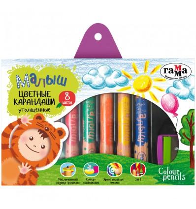 Карандаши цветные Гамма Малыш утолщенные, 8 цветов, картон