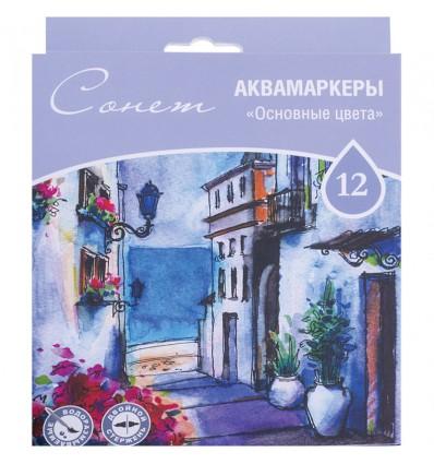 Набор акварельных маркеров СОНЕТ Основные цвета, 12 цветов