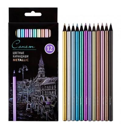Карандаши цветные СОНЕТ Metallic, 12 цветов , картон