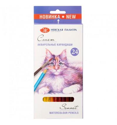 Карандаши акварельные цветные СОНЕТ, 24 цвета , картон
