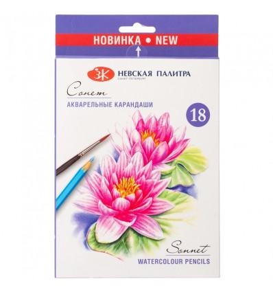 Карандаши акварельные цветные СОНЕТ, 18 цветов , картон