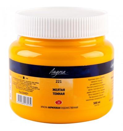 Краска акриловая художественная ЛАДОГА, 500мл., цвет: 721 Желтая темная
