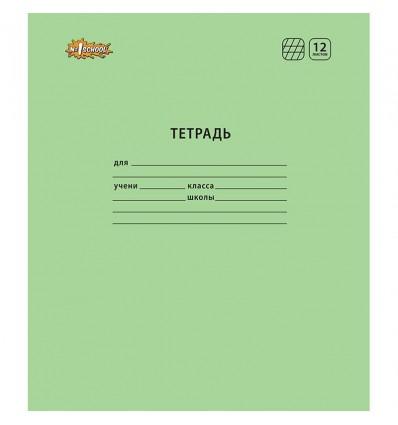Тетрадь школьная №1 School ОТЛИЧНИК, А5, 12 листов, Зеленого цвета, частая Косая линейка, 10шт/уп