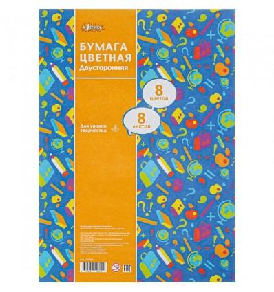 Бумага цветная двусторонняя газетная №1 School Отличник, А4, 45гр., 8 листов - 8 цветов (срепка)