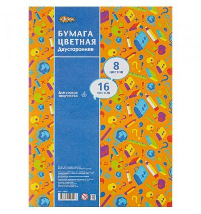 Бумага цветная двусторонняя газетная №1 School Отличник, А4, 45гр., 16 листов - 8 цветов (срепка)