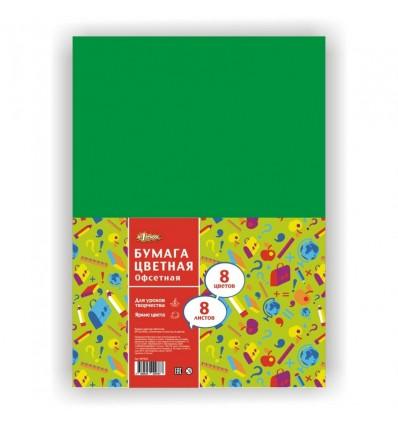 Бумага цветная двусторонняя офсетная №1 School Отличник, А4, 80гр., 8 листов - 8 цветов