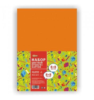 Набор цветной бумаги и картона №1 School, А4, 16 листов (8 л. бумаги 80гр., 8 л. картона 200гр.) папка