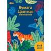 Бумага цветная мелованная №1 School Живая природа, А4, 90гр., 8 листов - 8 цветов, папка