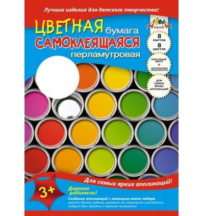 Бумага цветная мелованная перламутровая АППЛИКА, А4, 190гр., 8 листов - 8 цветов (папка)