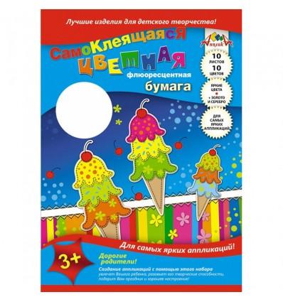 Бумага цветная мелованная флуоресцентная самоклеящаяся АППЛИКА, А4, 170гр., 10 листов - 10 цветов (папка)