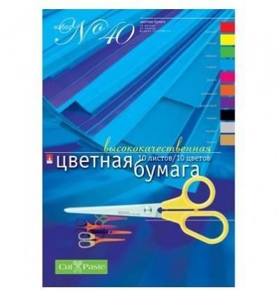 Высококачественная цветная бумага №40 Альт, А4,10листов - 10цветов