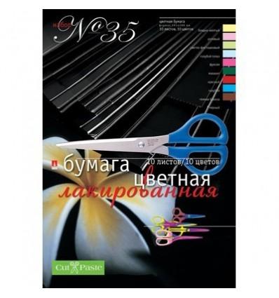 Лакированная цветная бумага № 35 Альт, А4,10л - 10цв