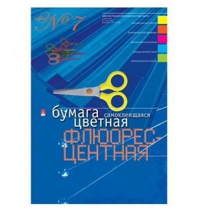 Цветная бумага флуоресцентная самоклеющаяся №7 Альт, А4, 10 листов - 5 цветов