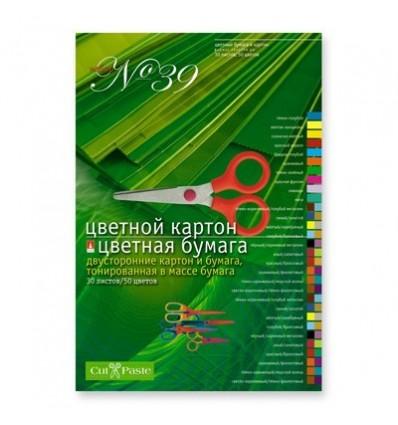Цветной двусторонний картон и бумага и тонированная в массе бумага №39 Альт, А4, 30 листов - 50 цветов