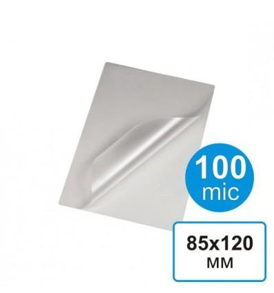 Пленка для ламинирования 85х120, 100 мкм (100 шт)