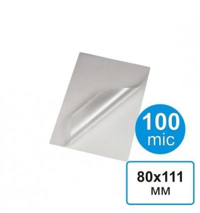 Пленка для ламинирования 80х111, 100 мкм (100 шт)