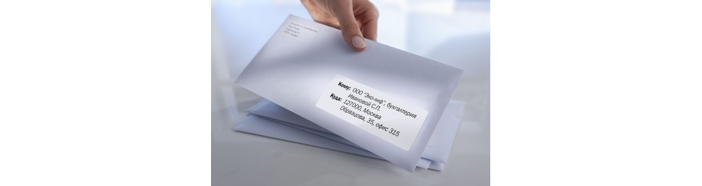 Самоклеящиеся этикетки адресные